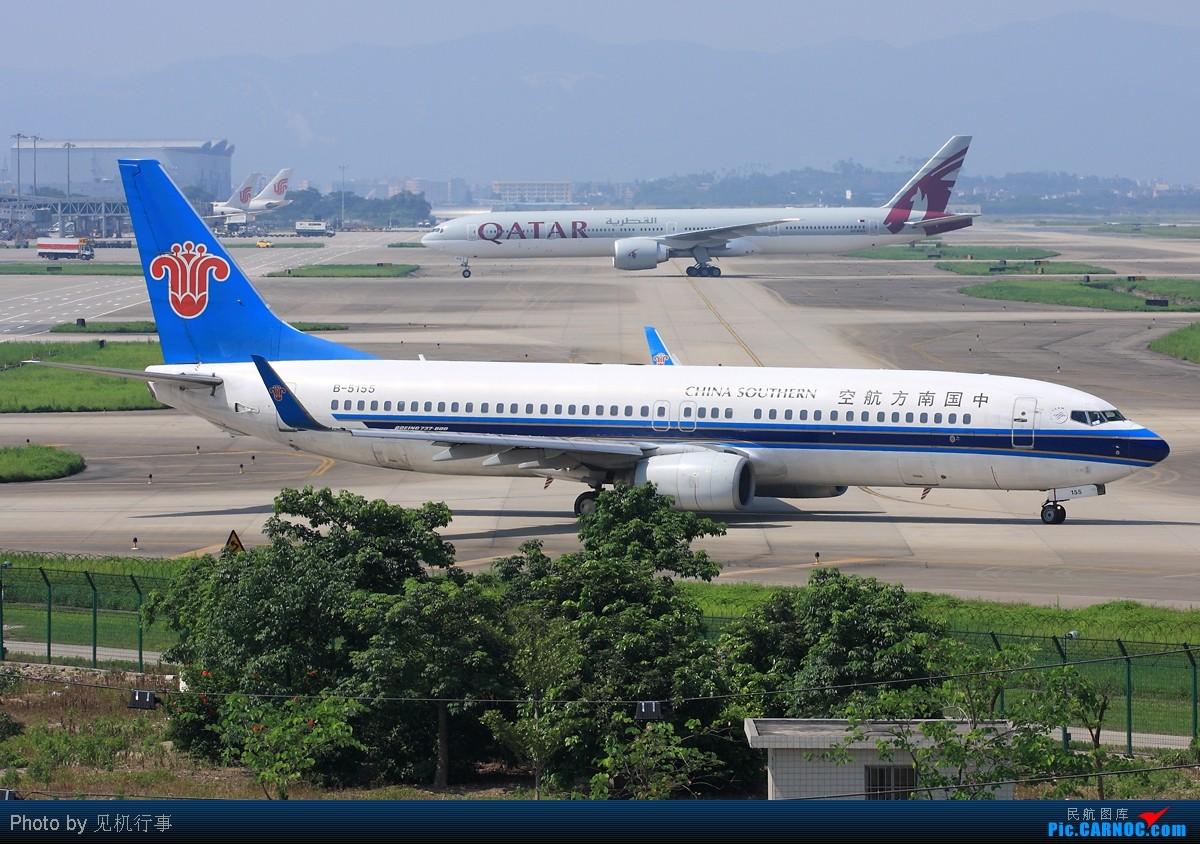 Re:[原创]【深圳飞友会】它终于来了!第一次首拍,很长﹑很新﹑很干净。机身长73.90米的大家伙降落广州。(增加4张机场难得瞬间图片) BOEING 737-800 B-5155 中国广州白云机场