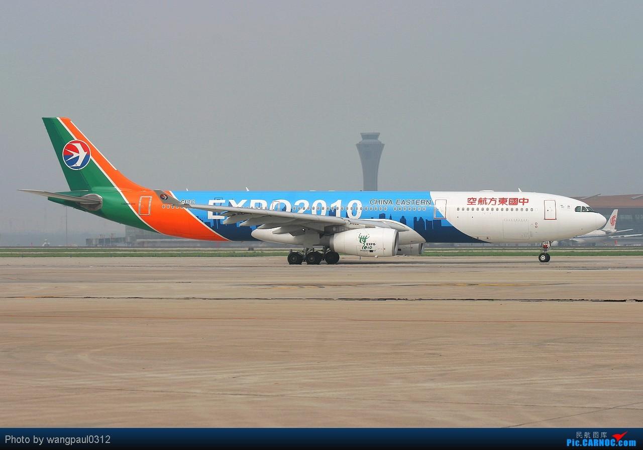 Re:[原创]这下在首都机场T2也可以看到带小姨的外航767了 AIRBUS A330-343E B-6100 北京首都国际机场