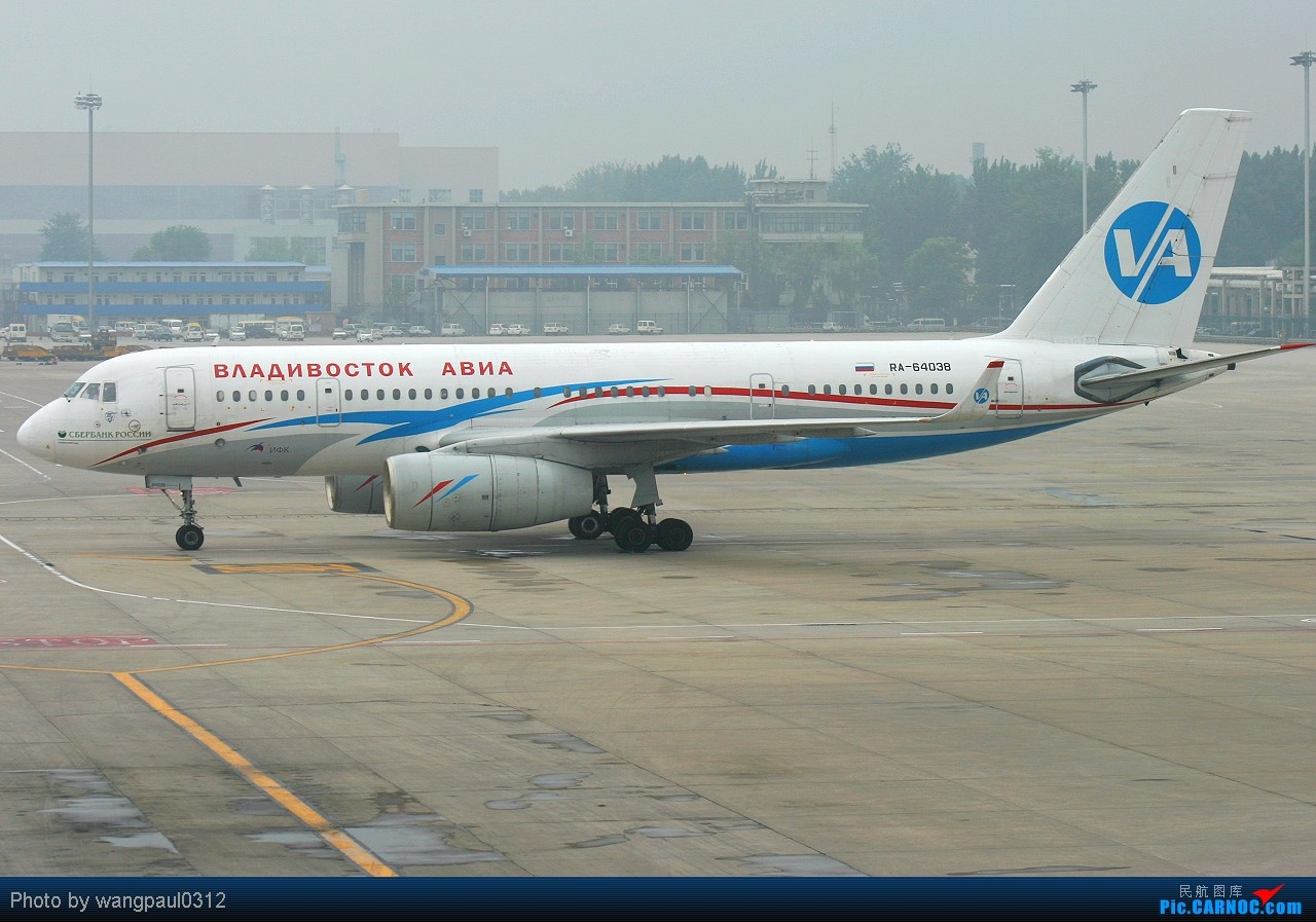 Re:[原创]这下在首都机场T2也可以看到带小姨的外航767了 TUPOLEV TU-204-300 RA-64038 北京首都国际机场