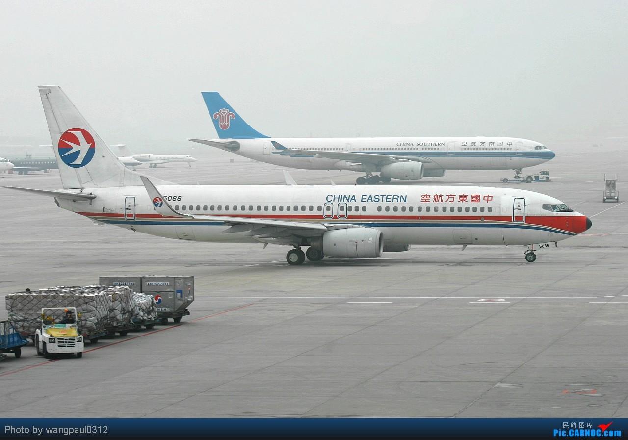 Re:[原创]这下在首都机场T2也可以看到带小姨的外航767了 BOEING 737-800 B-5086 北京首都国际机场
