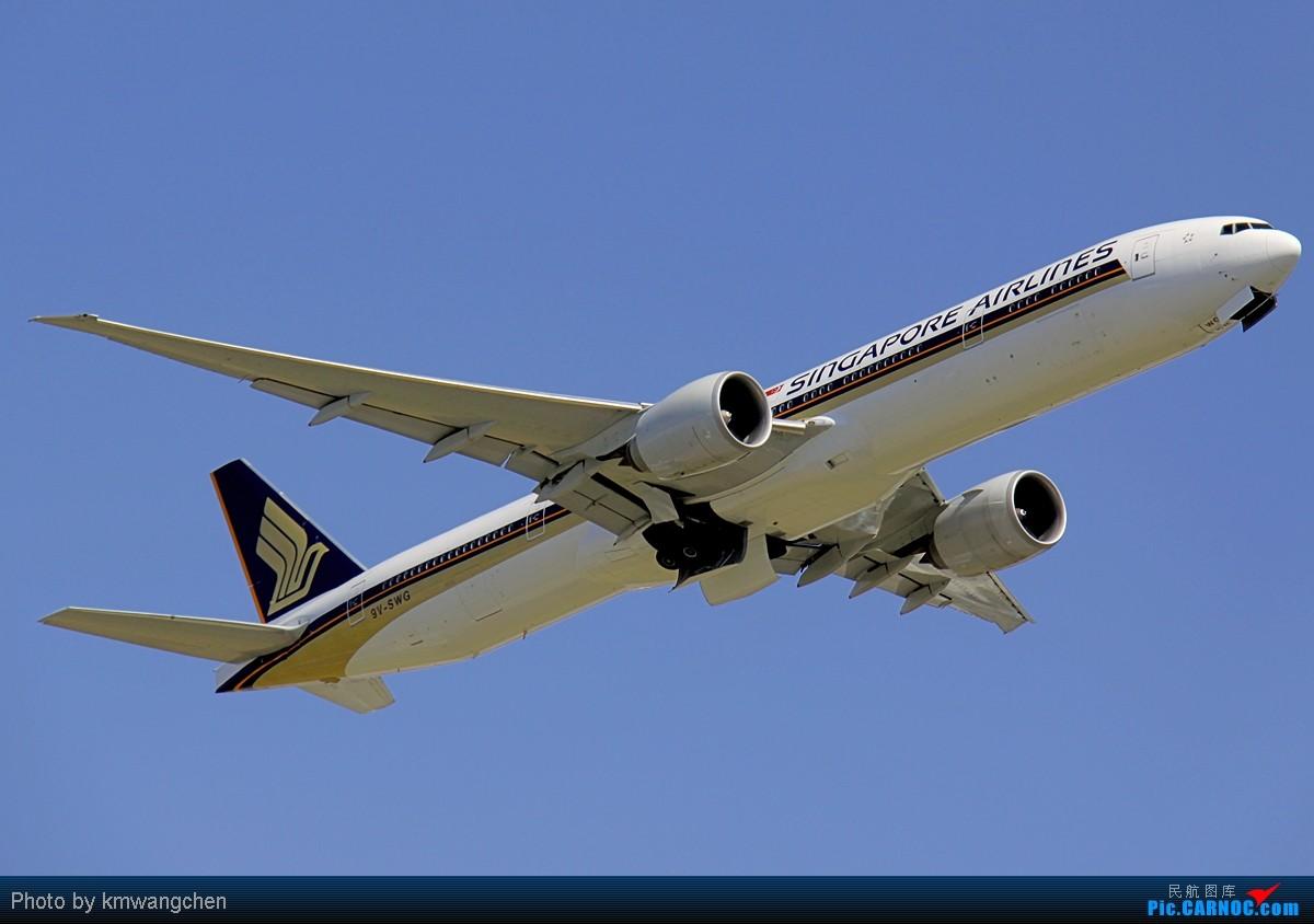 Re:[原创]【深圳飞友会】香港拍机系列三——天气好了,拍飞机就自然淡定了,拍机天堂之777系列篇! BOEING 777-312/ER 9V-SWG 澳大利亚悉尼金斯福德·史密斯机场