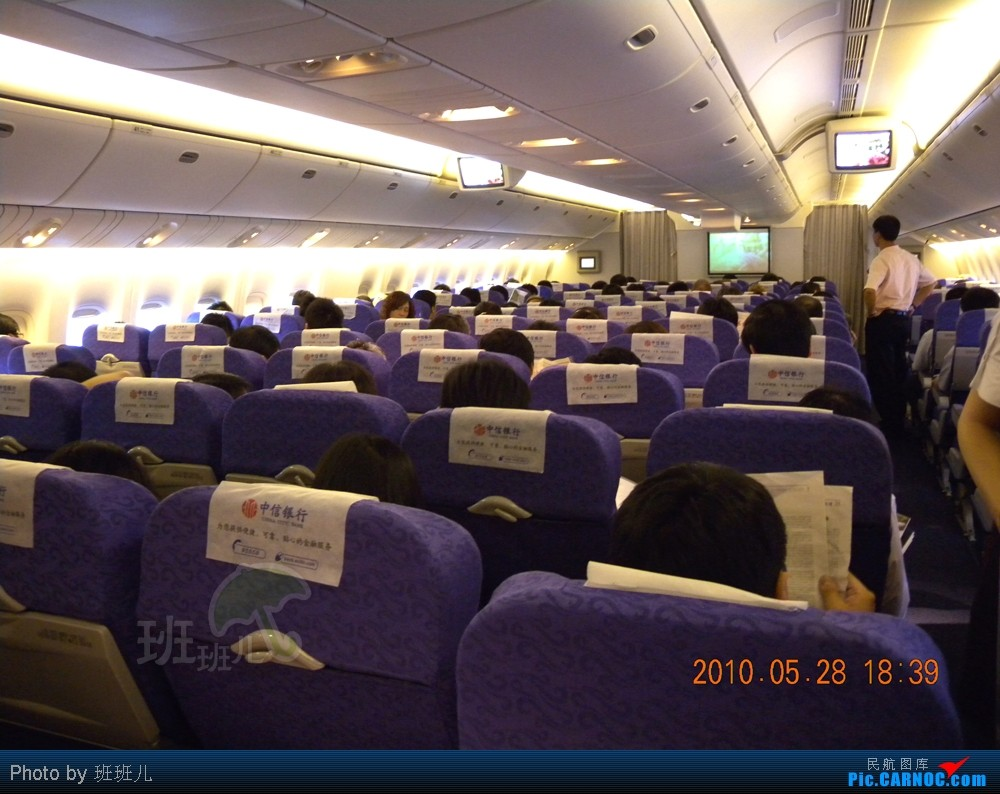 Re:[原创]【深圳飞友会】香港拍机系列三——天气好了,拍飞机就自然淡定了,拍机天堂之777系列篇!