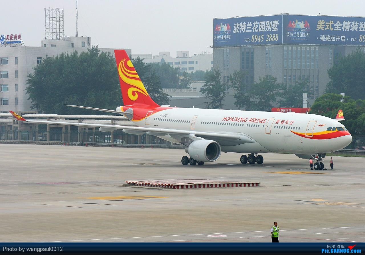 Re:[原创][首发]海航旗下再添新丁!香港航空首架A330首航北京 AIRBUS A330-223 B-LND 北京首都国际机场