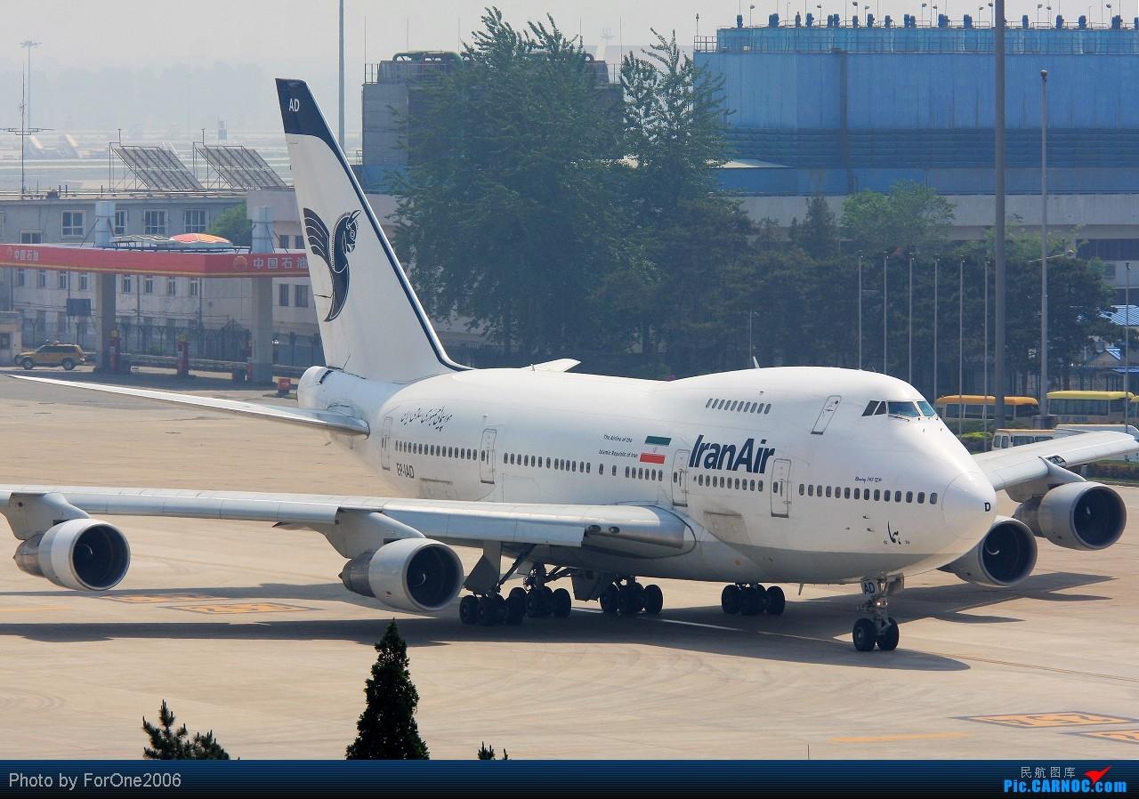 路过的小飞驴 BOEING 747-SP EP-IAD 北京首都国际机场