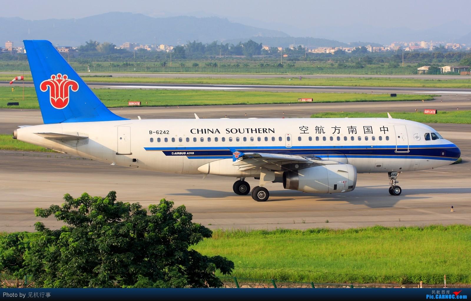 Re:[原创]【深圳飞友会】差点给这架飞机忽悠了!还以为是香港航空A330。看它前面是香港航空,看它后面是海南航空。不知道海航在搞什么名堂。 AIRBUS A319-100 B-6242 中国广州白云机场
