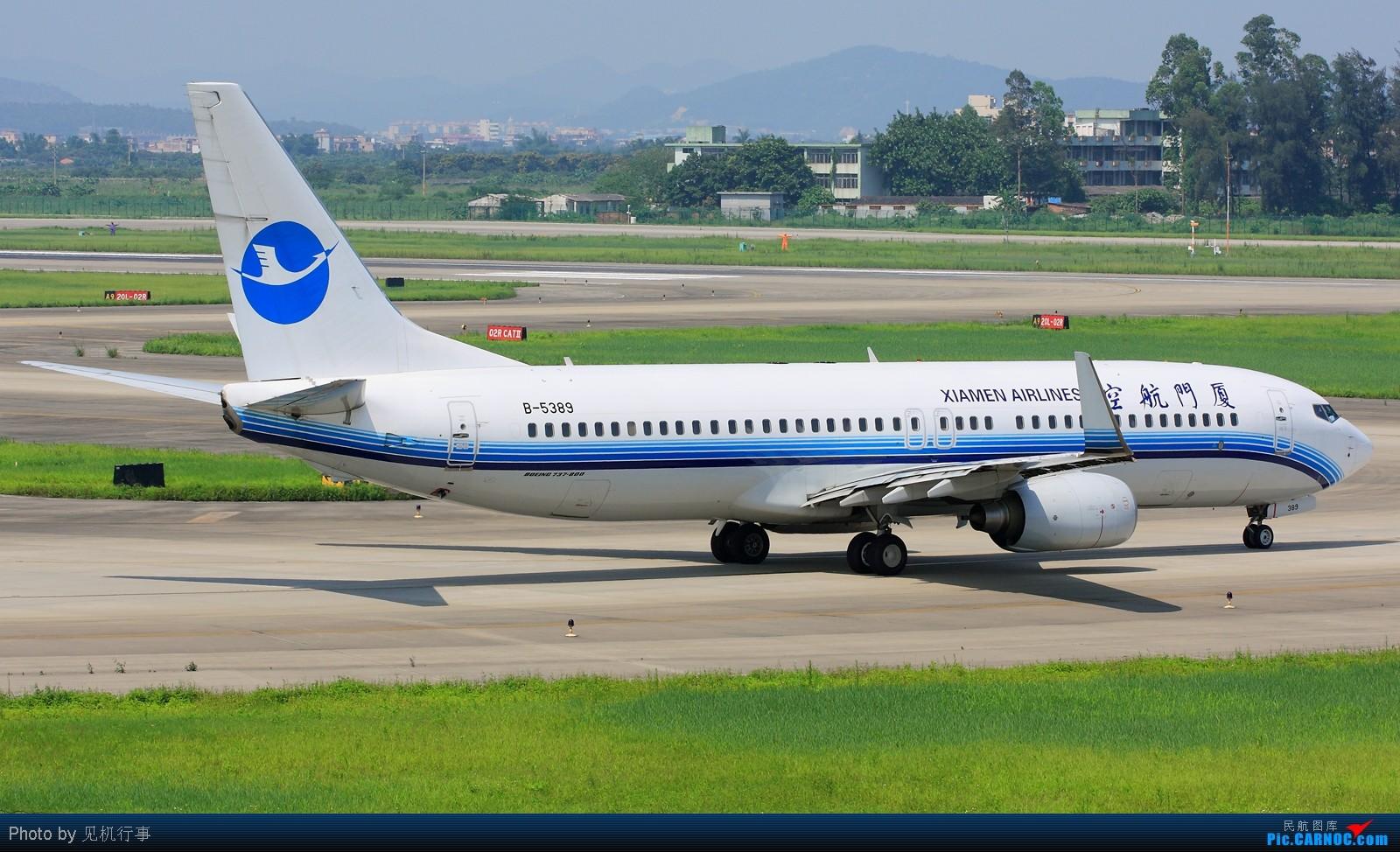 Re:[原创]【深圳飞友会】差点给这架飞机忽悠了!还以为是香港航空A330。看它前面是香港航空,看它后面是海南航空。不知道海航在搞什么名堂。 BOEING 737-800 B-5389 中国广州白云机场
