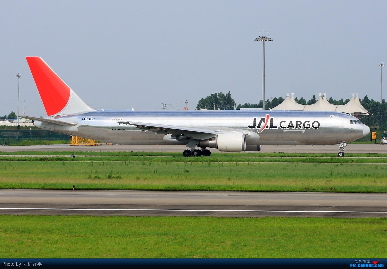 Re:[原创]【深圳飞友会】差点给这架飞机忽悠了!还以为是香港航空A330。看它前面是香港航空,看它后面是海南航空。不知道海航在搞什么名堂。 BOEING 767-300F JA633J 中国广州白云机场