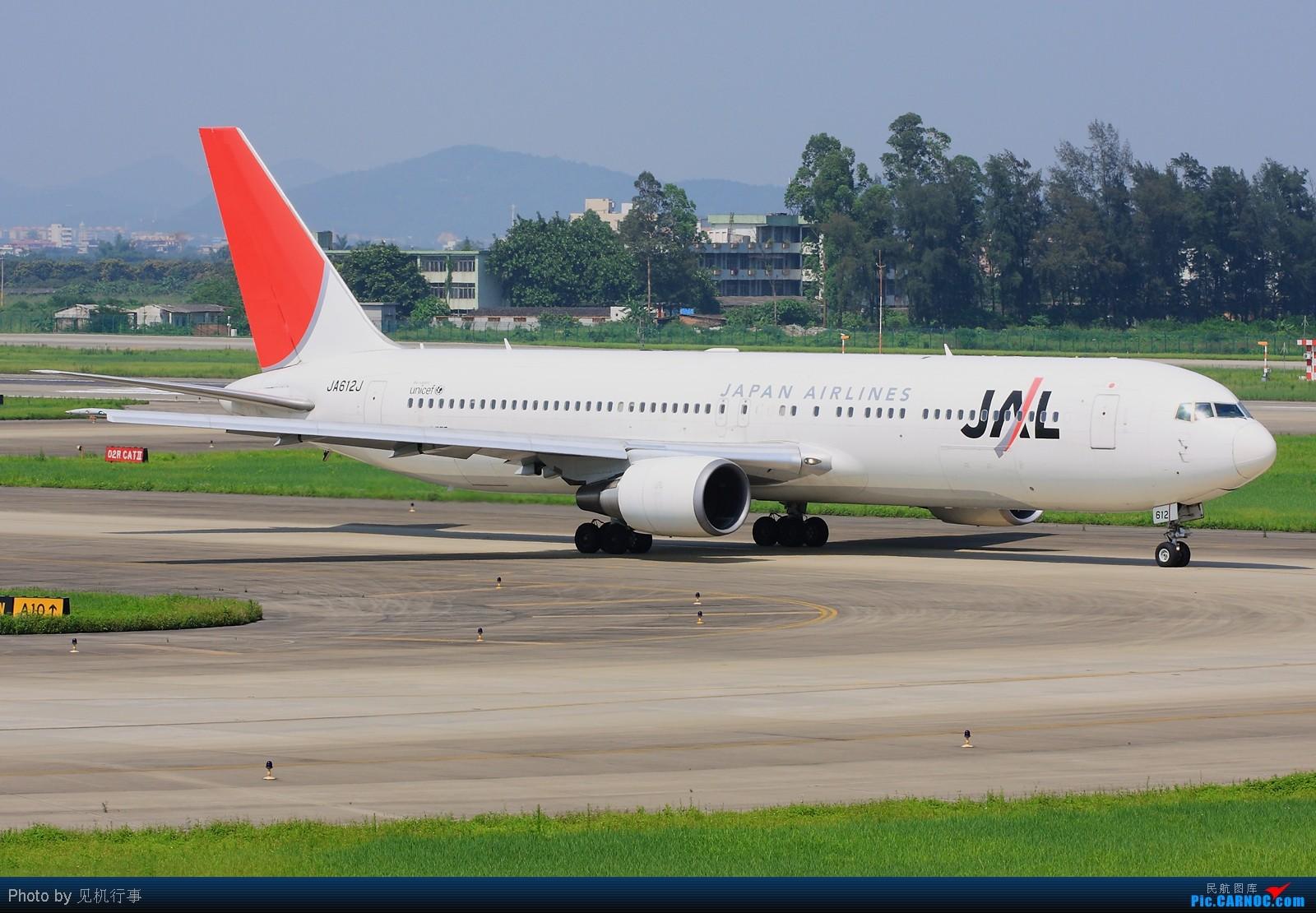 Re:[原创]【深圳飞友会】差点给这架飞机忽悠了!还以为是香港航空A330。看它前面是香港航空,看它后面是海南航空。不知道海航在搞什么名堂。 BOEING 767-300 JA612J 中国广州白云机场