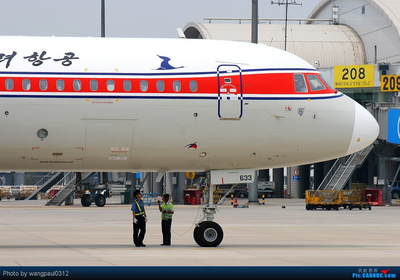 Re:[原创]总督相当于什么职位?访问也要座皇家空君的飞机 TUPOLEV TU-204-100 P-633 北京首都国际机场