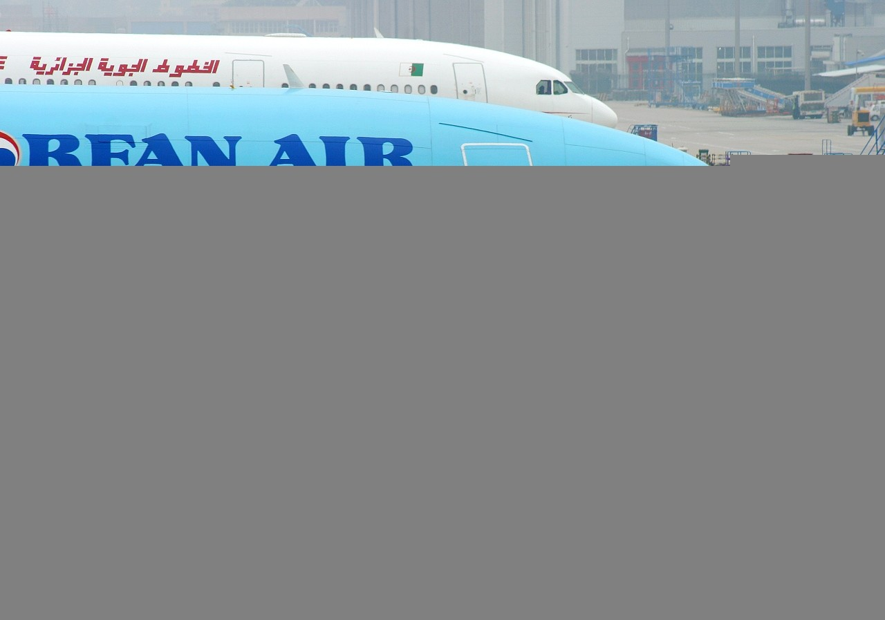 Re:[原创]总督相当于什么职位?访问也要座皇家空君的飞机 AIRBUS A330-200 HL7551 北京首都国际机场