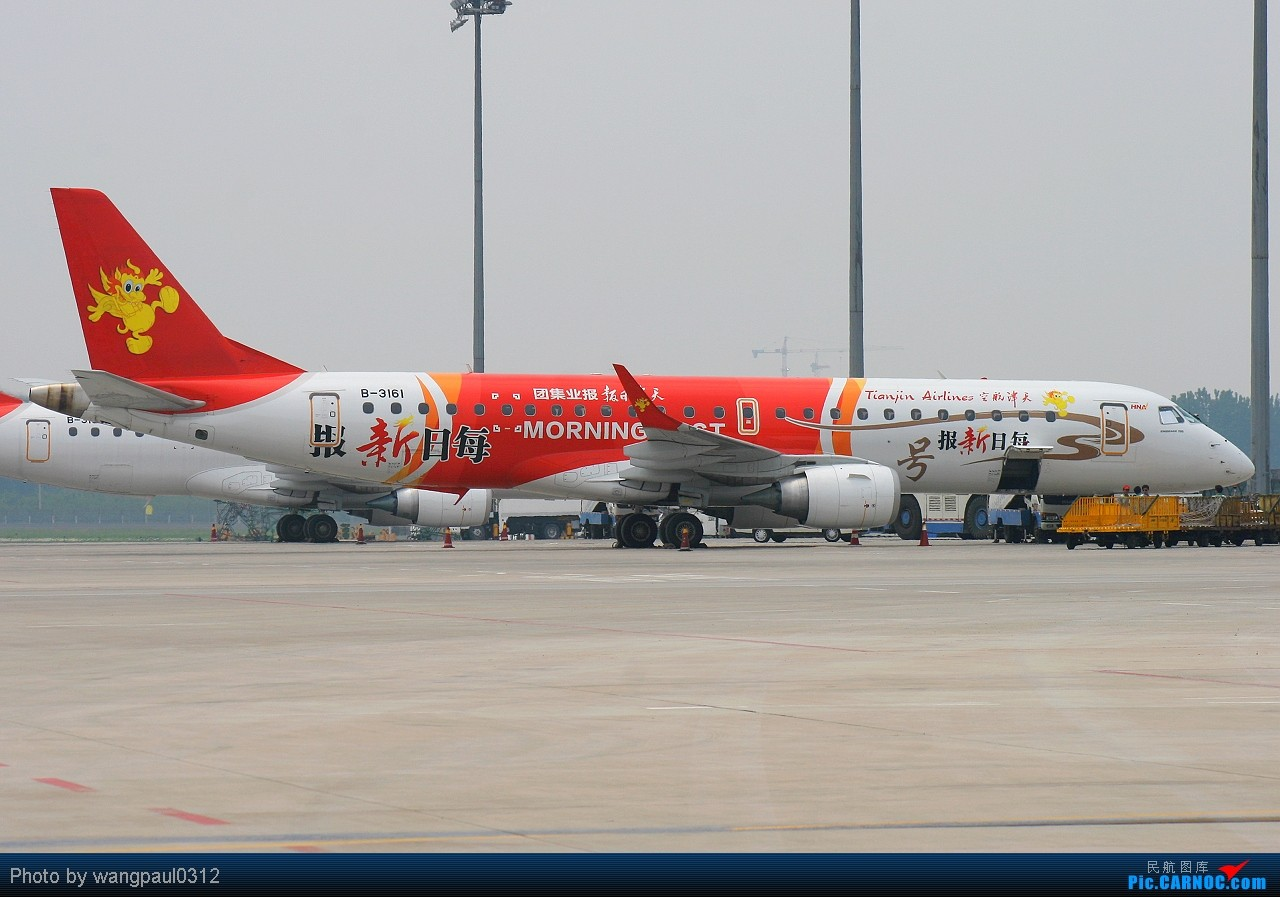 Re:[原创]总督相当于什么职位?访问也要座皇家空君的飞机 EMBRAER 190-100LR B-3161 北京首都国际机场