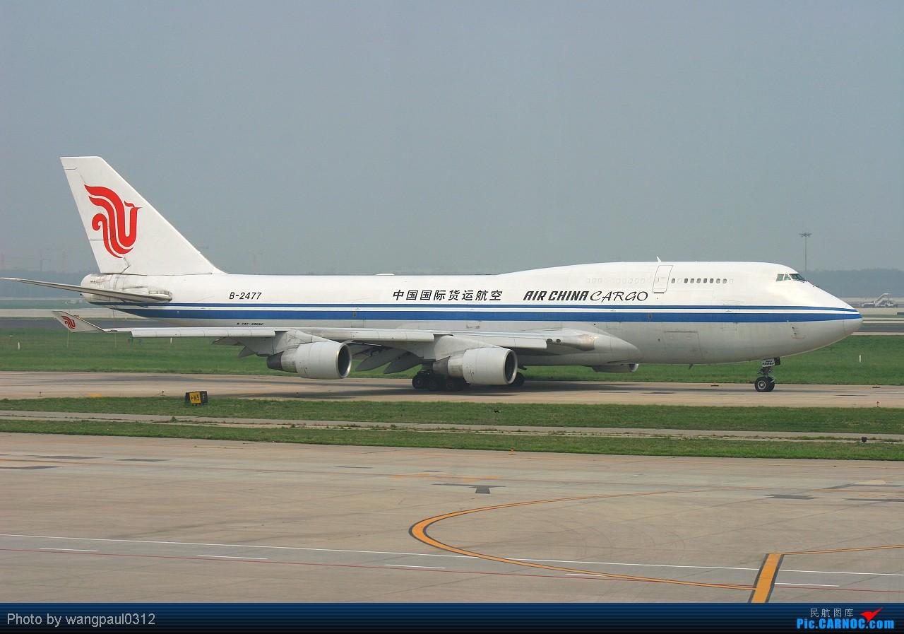 Re:[原创]总督相当于什么职位?访问也要座皇家空君的飞机 BOEING 747-400 B-2477 北京首都国际机场