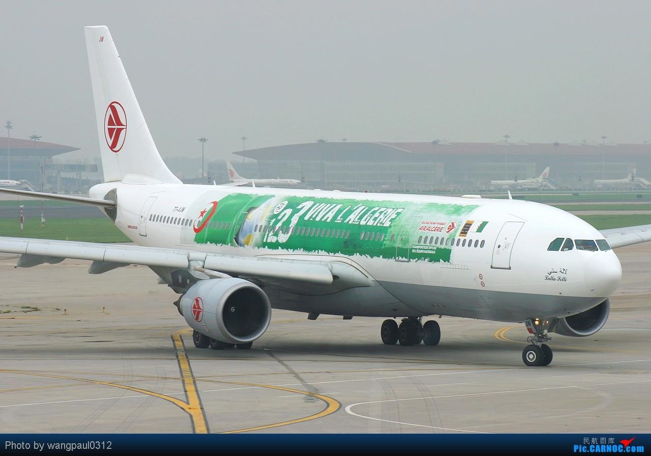 Re:[原创]南非世界杯的比赛正在如火如荼的进行,发个于世界杯相关的彩绘吧! AIRBUS A330-202 7T-VJW 北京首都国际机场