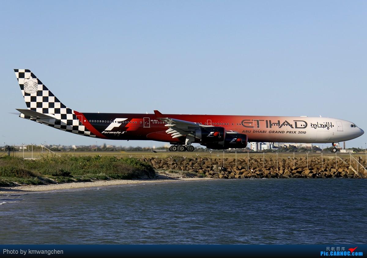 [原创][SYDWC]没有CA747也精彩 AIRBUS A340-642 A6-EHJ 澳大利亚悉尼金斯福德·史密斯机场