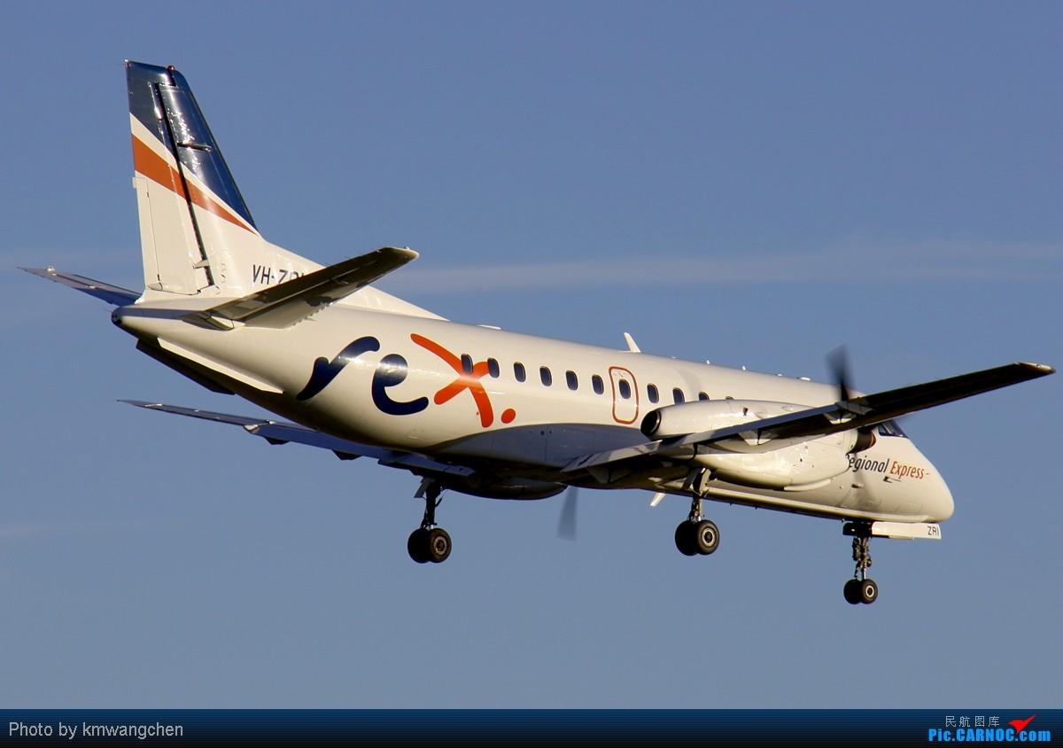 Re:[原创][SYDWC]没有CA747也精彩 SAAB 340B VH-ZRI 澳大利亚悉尼金斯福德·史密斯机场