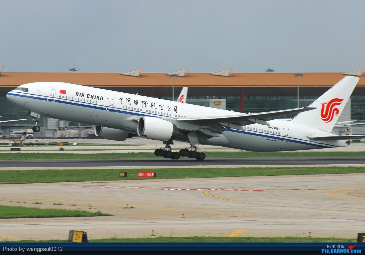 Re:[原创]★★★★★为你服务25载★★★★★------先解决有无的问题 BOEING 777-200 B-2066 北京首都国际机场