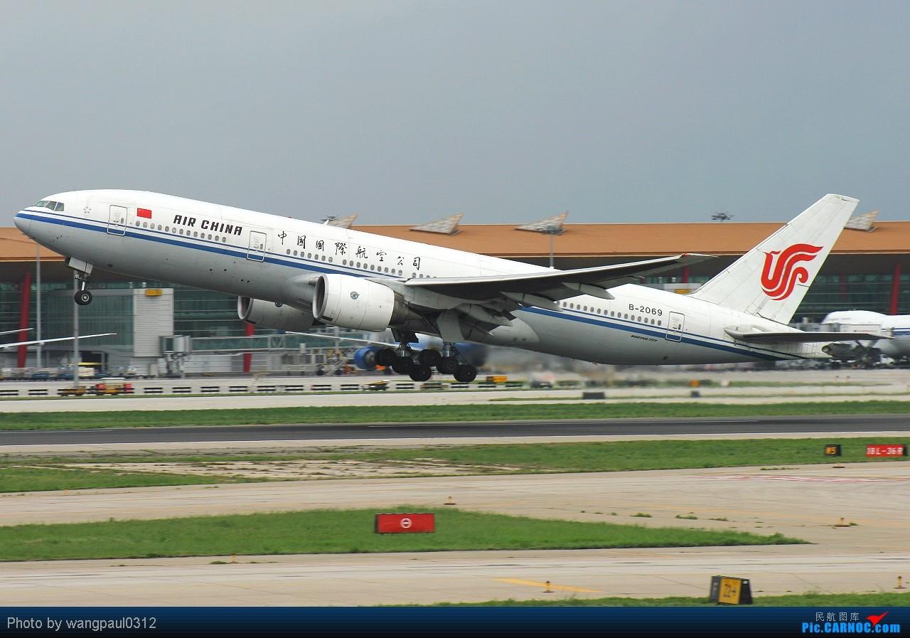 Re:[原创]★★★★★为你服务25载★★★★★------先解决有无的问题 BOEING 777-200 B-2069 北京首都国际机场
