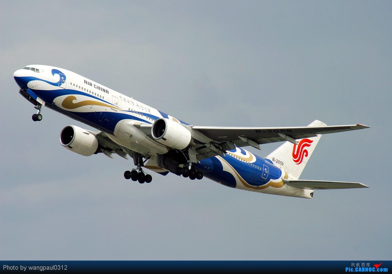 Re:[原创]★★★★★为你服务25载★★★★★------先解决有无的问题 BOEING 777-200 B-2059 北京首都国际机场