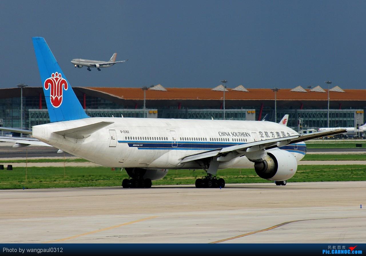 Re:[原创]★★★★★为你服务25载★★★★★------先解决有无的问题 BOEING 777-200 B-2062 北京首都国际机场