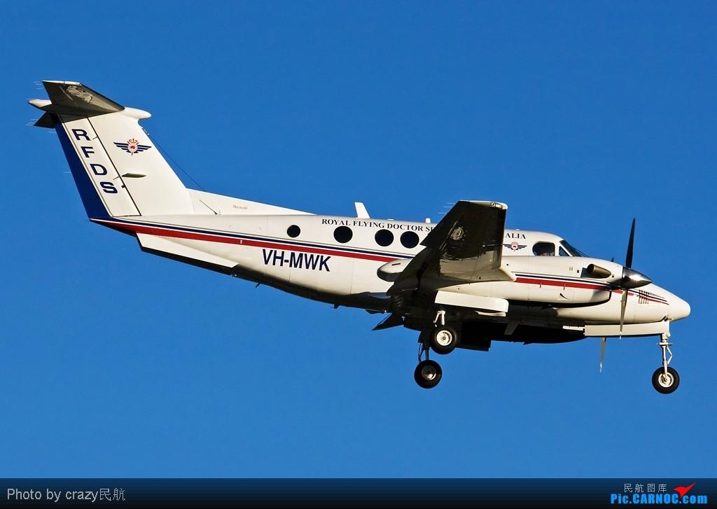 Re:[原创][SYD] 5342和2447的副产品,25头新位置,光线灰常不错~ BEECH 200 SUPER KING AIR VH-MWK 澳大利亚悉尼金斯福德·史密斯机场
