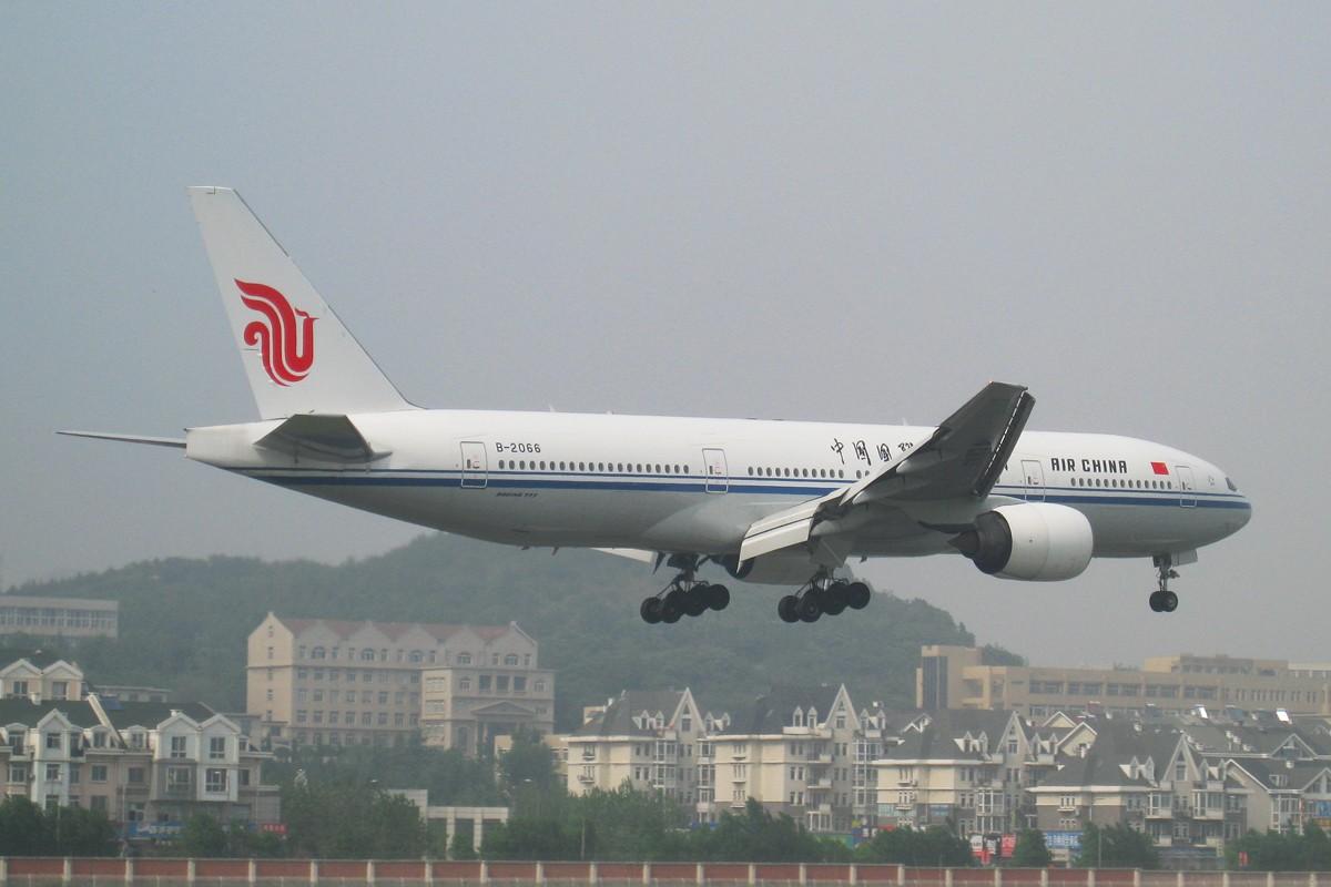 Re:[原创]★★★★★为你服务25载★★★★★------先解决有无的问题 BOEING 777-200 B-2066 中国大连周水子机场