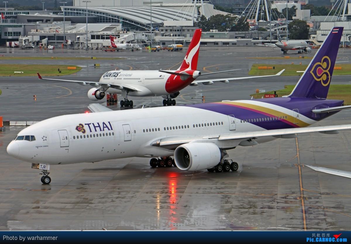 Re:[原创]【SYD WH】拍机是种享受(十)杂图!纯杂图!纯重型机杂图! BOEING 777-200 HS-TJR 澳大利亚悉尼金斯福德·史密斯机场