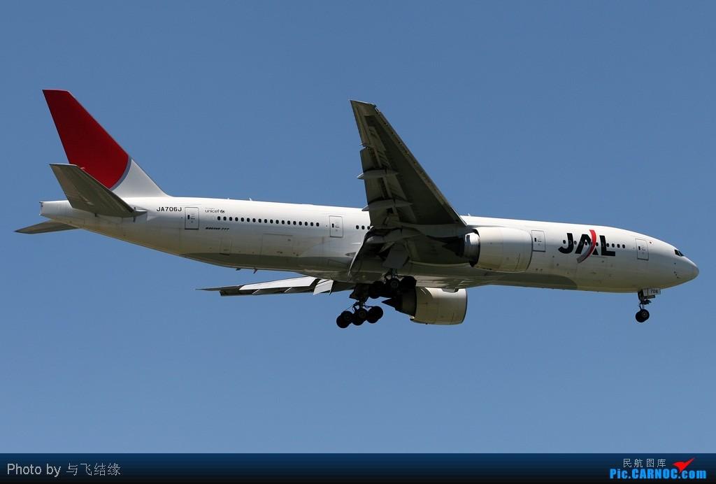 Re:[原创][KMG] 晃眼就到了777 发此帖谢众飞友支持 BOEING 777 JA706J 中国北京首都机场