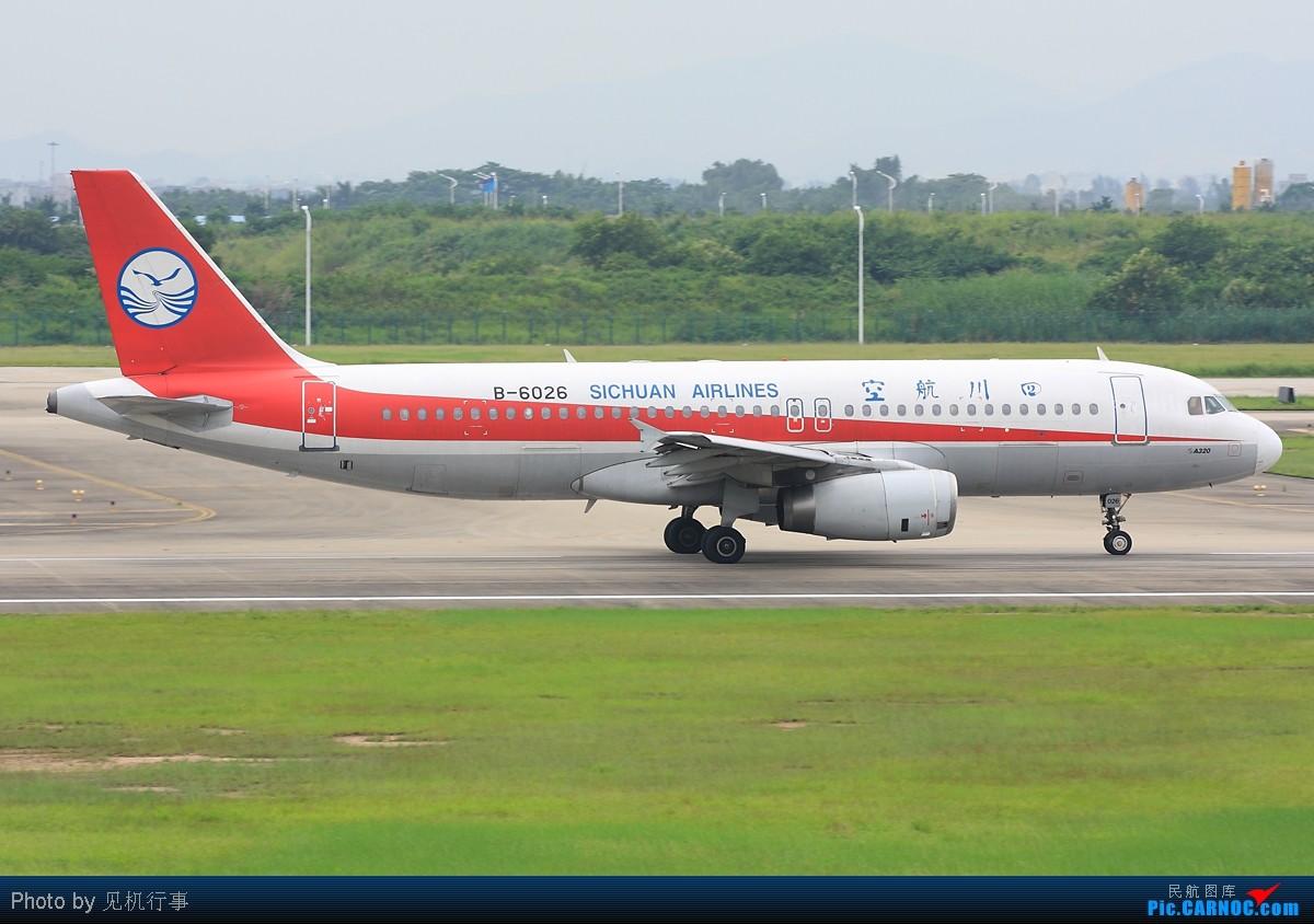 Re:[原创]【深圳飞友会】红色代表吉祥,鸿运当头!飞机也纷纷穿上红色衣装。发6张以红色为主题的清一色帖子! AIRBUS A320-200 B-6026 中国广州白云机场