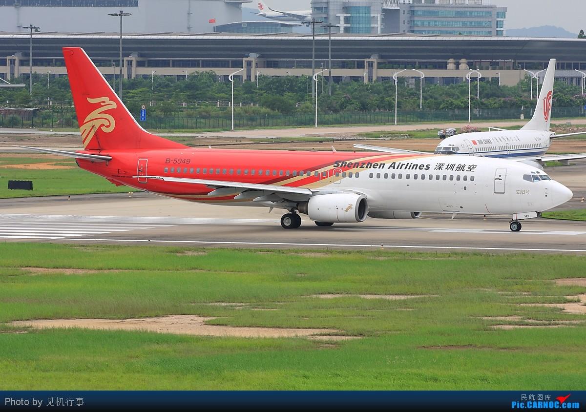 Re:[原创]【深圳飞友会】红色代表吉祥,鸿运当头!飞机也纷纷穿上红色衣装。发6张以红色为主题的清一色帖子! BOEING 737-800 B-5049 中国广州白云机场