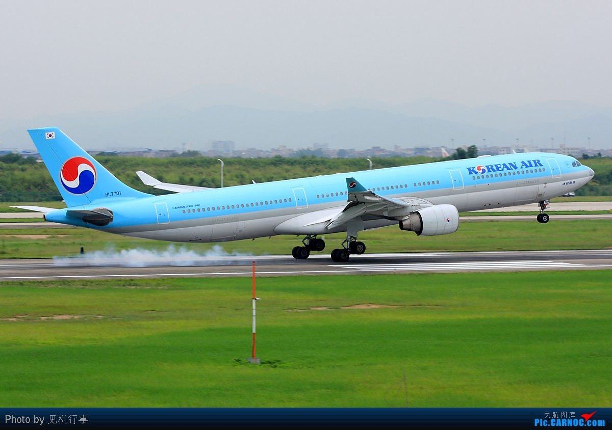 Re:[原创]【深圳飞友会】用四张图片记录大韩航空A333从降落到擦烟全过程。 AIRBUS A330-300 HL7701 中国广州白云机场