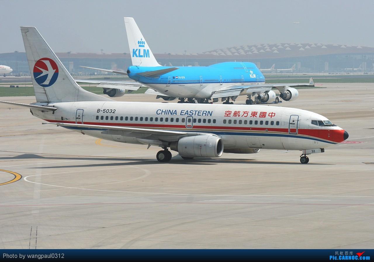 Re:[原创]难得一见的智利空君大力神运输机,它载着我们的国宝回来了! BOEING 737-700 B-5032 北京首都国际机场