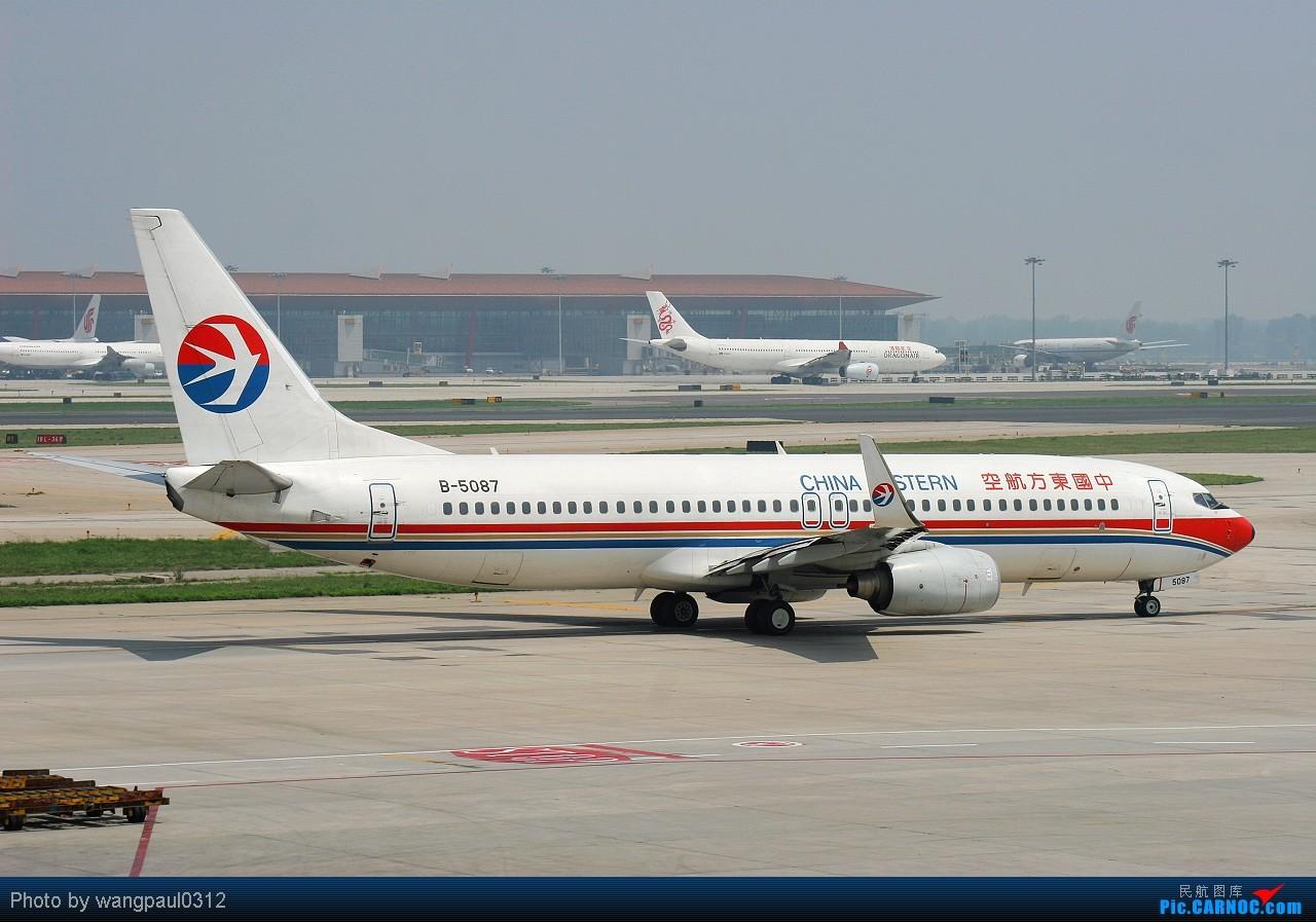 Re:[原创]难得一见的智利空君大力神运输机,它载着我们的国宝回来了! BOEING 737-800 B-5087 北京首都国际机场