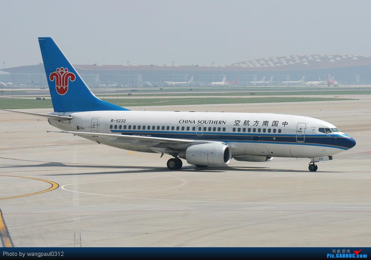 Re:[原创]难得一见的智利空君大力神运输机,它载着我们的国宝回来了! BOEING 737-700 B-5232 北京首都国际机场