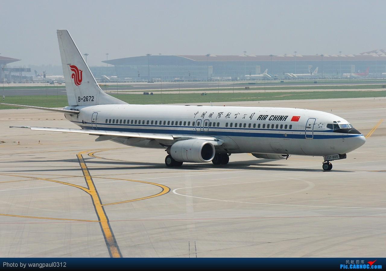 Re:[原创]难得一见的智利空君大力神运输机,它载着我们的国宝回来了! BOEING 737-800 B-2672 中国北京首都机场