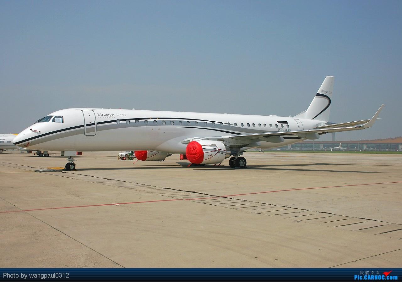 巴西航空工业顶级公务机---世袭1000 EMBRAER ERJ-190-100BJ LINEAGE 1000 PT-SDD 北京首都国际机场