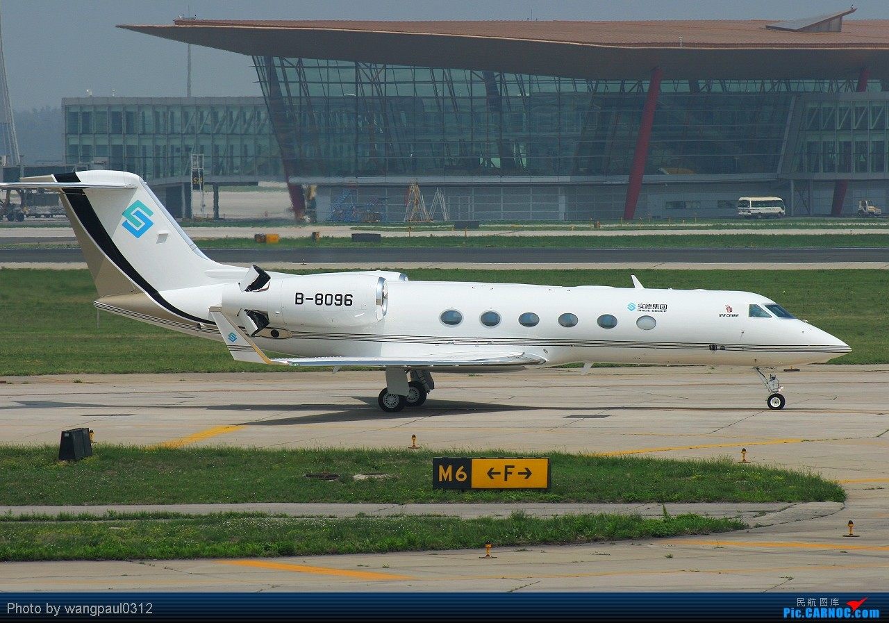 Re:[原创]巴西航空工业顶级公务机---世袭1000 GULFSTREAM AEROSPACE G450 B-8096 北京首都国际机场