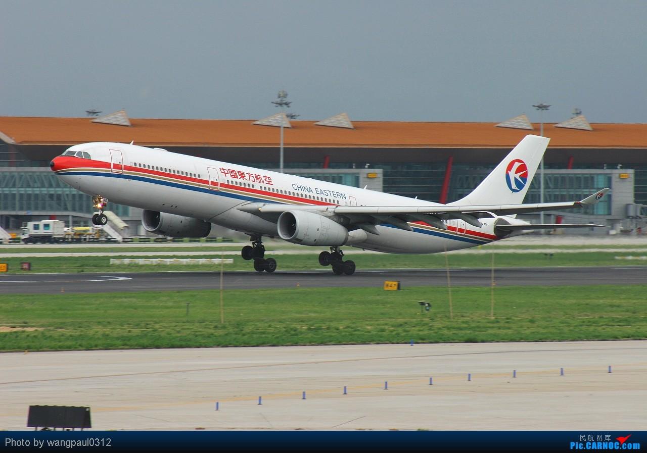 Re:[原创]巴西航空工业顶级公务机---世袭1000 AIRBUS A330-300 B-6085 北京首都国际机场