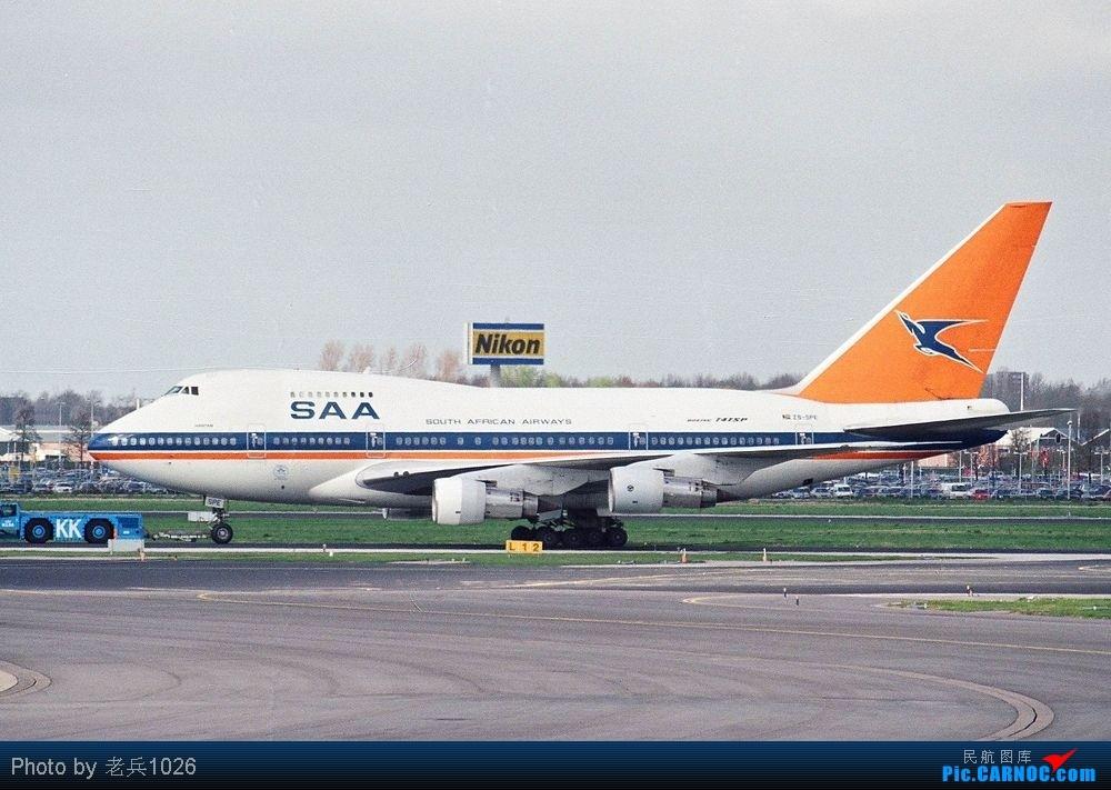 [原创]用老图诠释南非世界杯巴西1比2负荷兰 BOEING 747SP ZS-SPE AMS