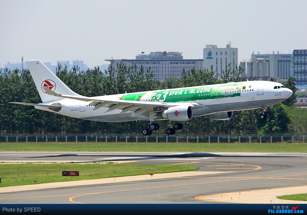 [原创]本人不看足球!但是足球跟飞机有关就一定要看!一定要拍! AIRBUS A320-200 7T-VJW 中国北京首都机场