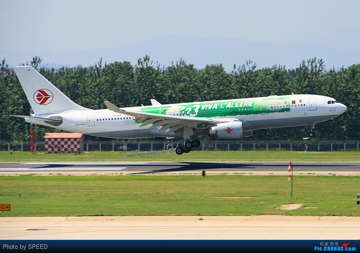 Re:[原创]本人不看足球!但是足球跟飞机有关就一定要看!一定要拍! AIRBUS A330-200 7T-VJW 北京