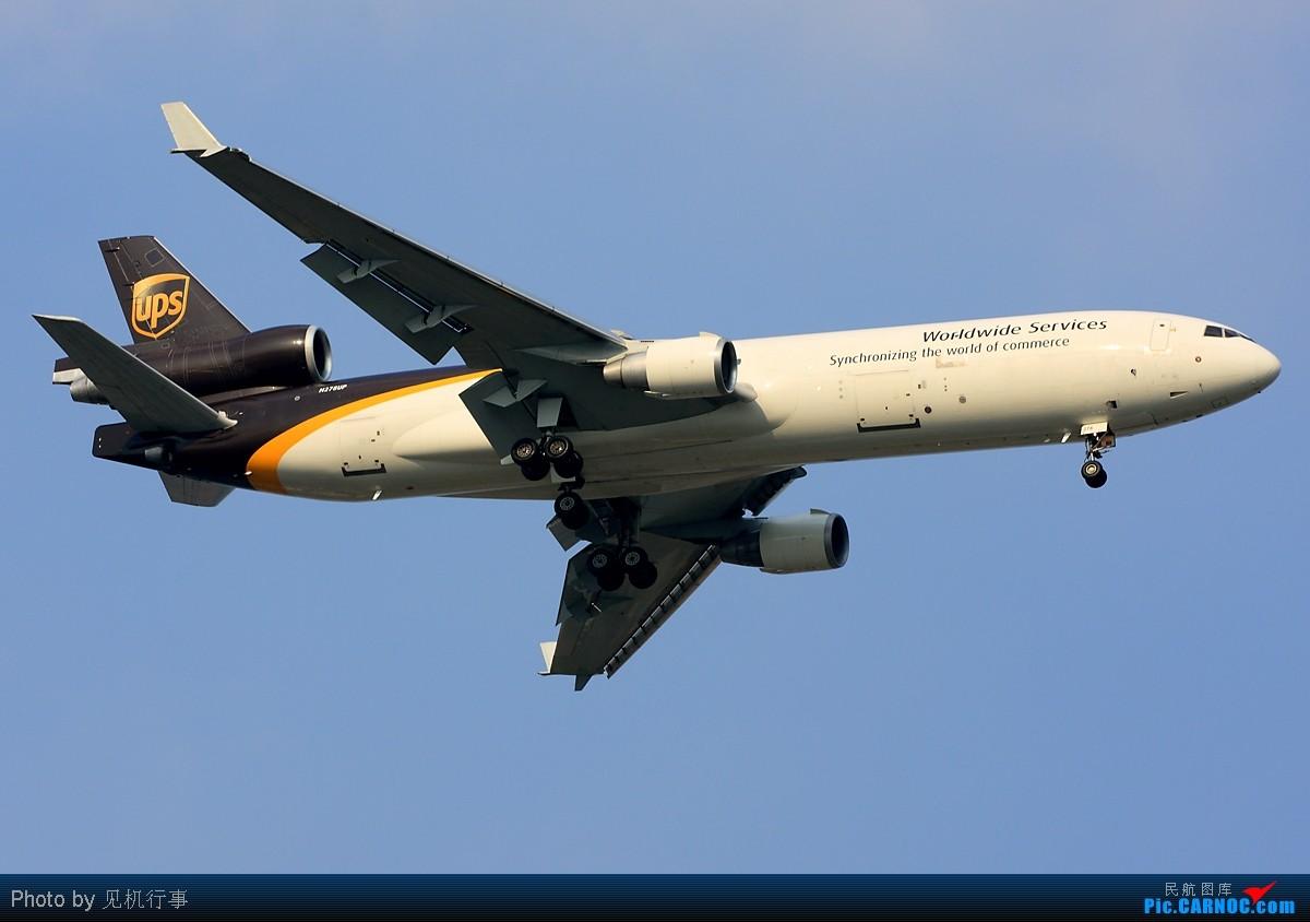 [原创]【深圳飞友会】想拍它真的很不容易啊!相隔半年有缘再次与它碰面。UPS MD-11F 这个角度头顶掠过挺有气势的。 MCDONNELL DOUGLAS MD-11F N278UP 中国广州白云机场