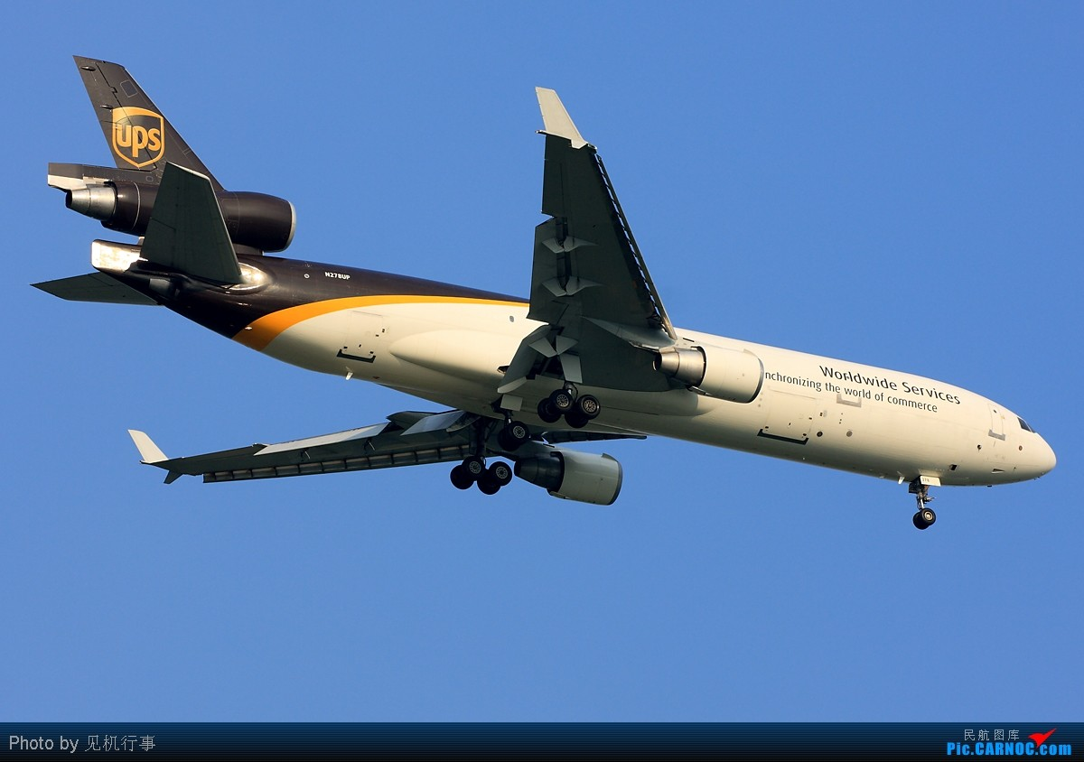 Re:[原创]【深圳飞友会】想拍它真的很不容易啊!相隔半年有缘再次与它碰面。UPS MD-11F 这个角度头顶掠过挺有气势的。 MCDONNELL DOUGLAS MD-11F N278UP 中国广州白云机场