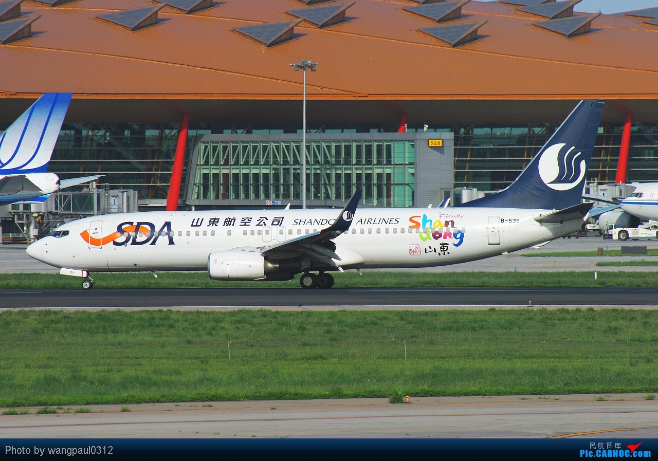 Re:[原创]虽然今天没有去拍梦寐以求的安东诺夫XD,不过很多飞友拍到就可以了,今儿来737的伺候 BOEING 737-800 B-5351 北京首都国际机场