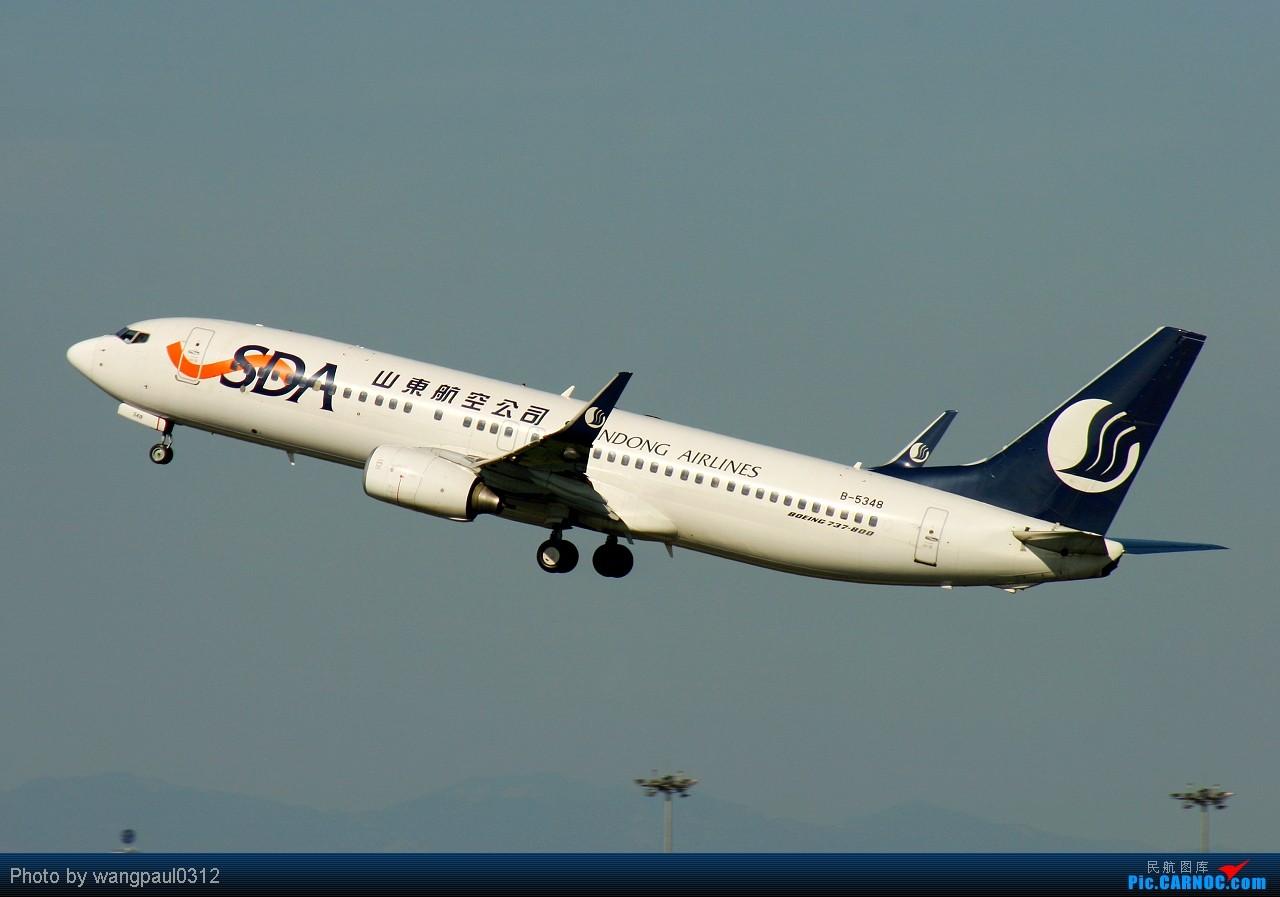 Re:[原创]虽然今天没有去拍梦寐以求的安东诺夫XD,不过很多飞友拍到就可以了,今儿来737的伺候 BOEING 737-800 B-5348 北京首都国际机场