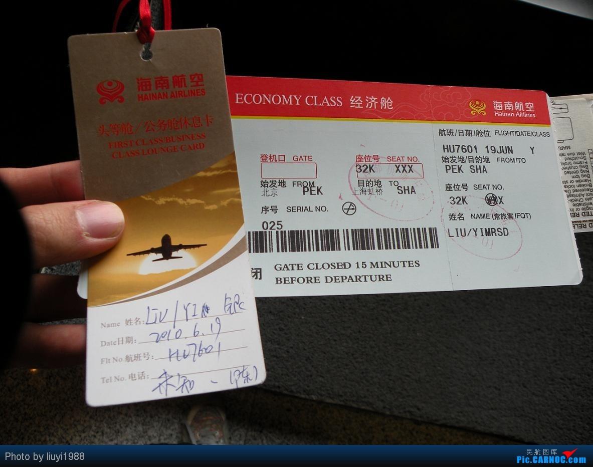 深圳成都机票价格_成都到北京机票_成都到北京高铁