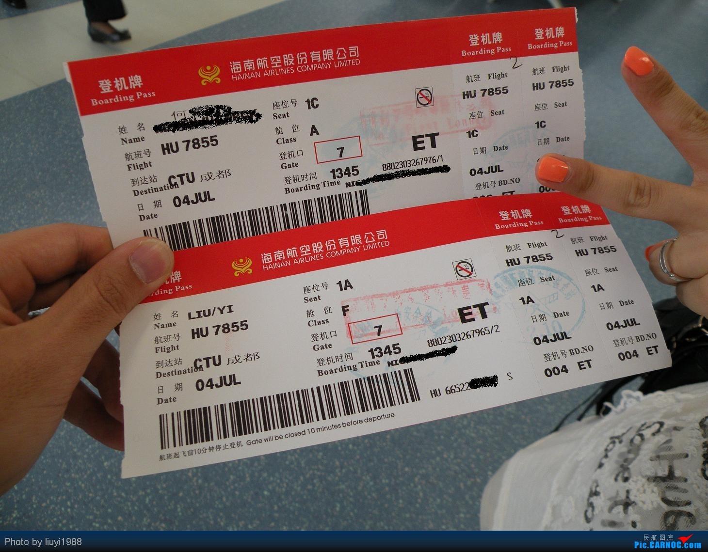 深圳成都机票价格_成都到上海机票,成都到上海高铁