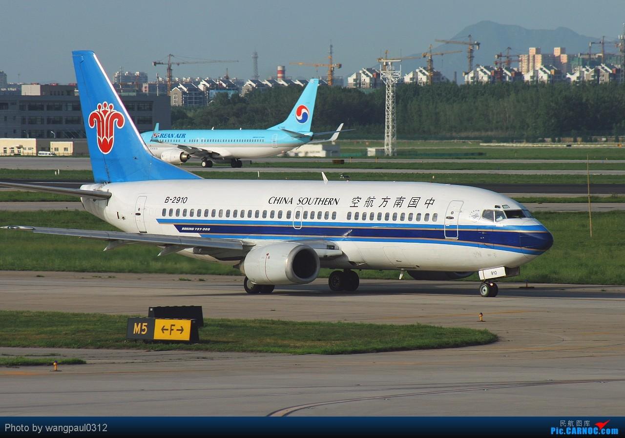 Re:[原创]虽然今天没有去拍梦寐以求的安东诺夫XD,不过很多飞友拍到就可以了,今儿来737的伺候 BOEING 737-300 B-2910 北京首都国际机场