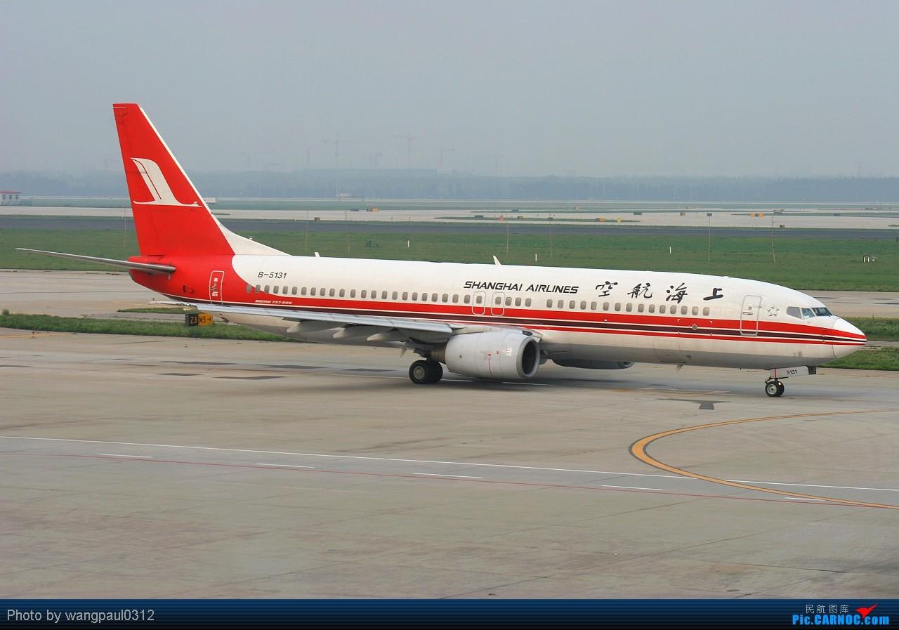 Re:[原创]虽然今天没有去拍梦寐以求的安东诺夫XD,不过很多飞友拍到就可以了,今儿来737的伺候 BOEING 737-800 B-5131 北京首都国际机场