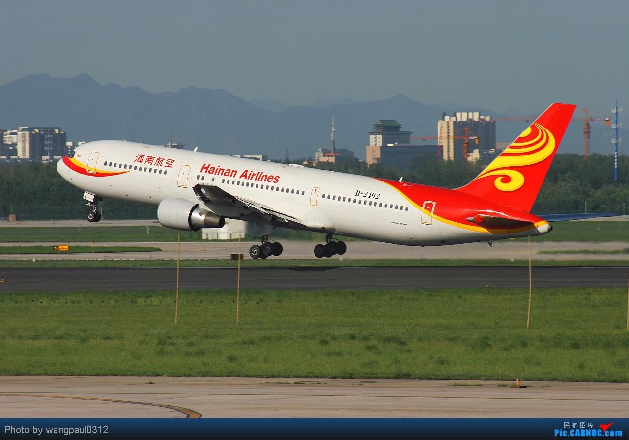 Re:[原创]某些人最爱777,某些人最爱新加坡,某些人最爱美联合,某些人最爱美大陆,不知图库爱不爱 BOEING 767-300 B-2492 北京首都国际机场