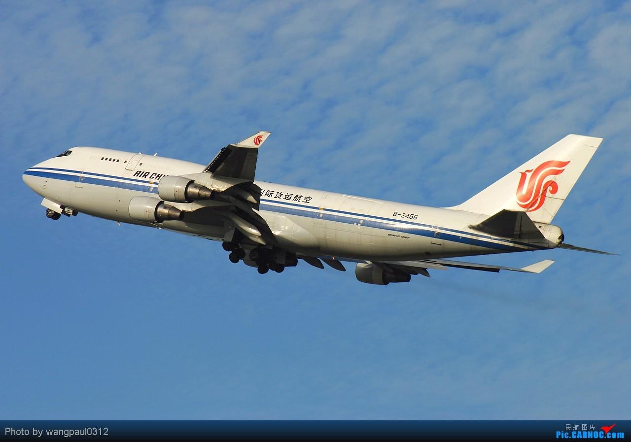 Re:[原创]某些人最爱777,某些人最爱新加坡,某些人最爱美联合,某些人最爱美大陆,不知图库爱不爱 BOEING 747-400 B-2456 北京首都国际机场
